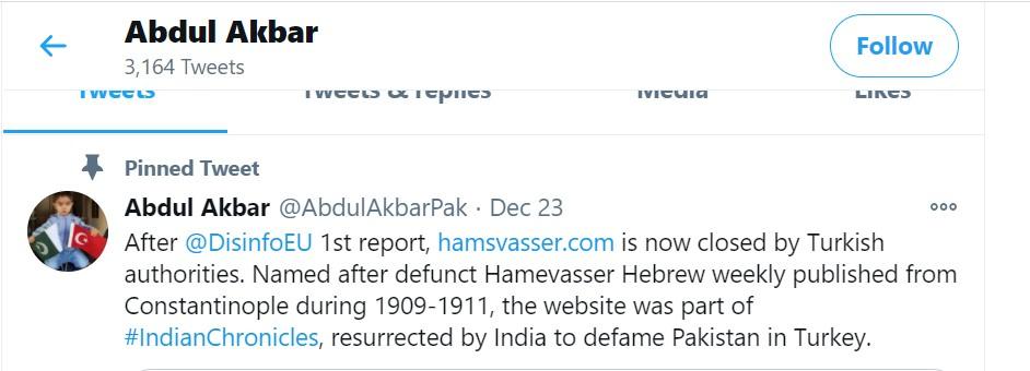 India left embarrassed as Turkey closed its website for anti-Pakistan propaganda