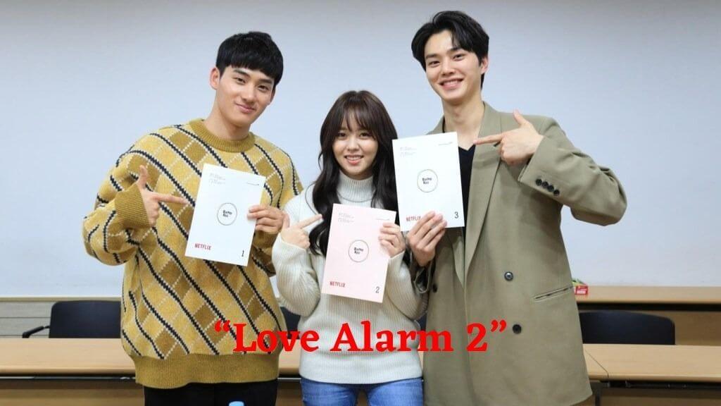 Love Alarm Season 2 Episode 1 with English Subtitles