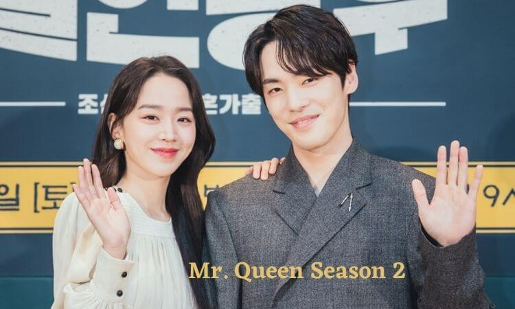 Mr. Queen Season 2 Episode 1 : Release Date