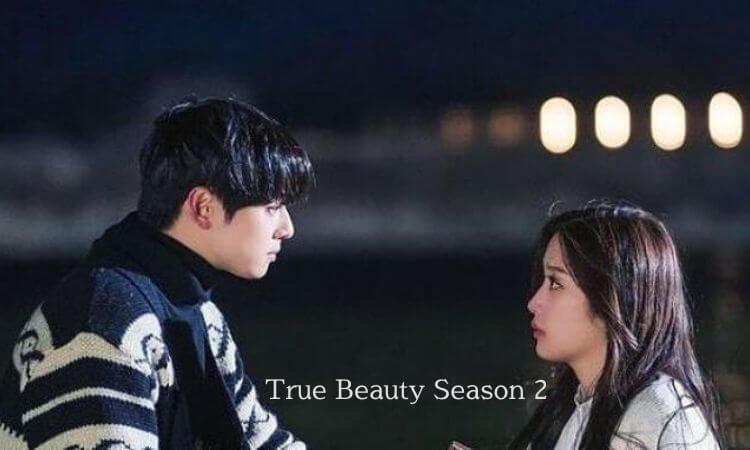 True Beauty Season 2 Episode 1