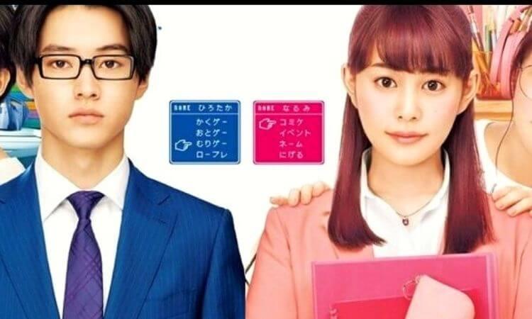 It's difficult to fall in love with Otaku, Hidden Fujoshi Mitsuki Takahata, and Kento Yamazaki starring topical work