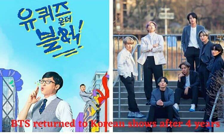 BTS returned to Korean shows after 4 years, what is the attitude of Jungkook towards the MC who hurt him