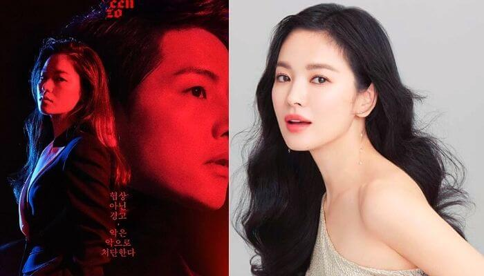 Song Hye Kyo will Make a Special Appearance in the Last Episode Of Kdrama Vincenzo